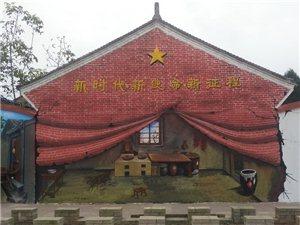 """""""人文武功美丽乡村""""墙体画大赛作品展播"""