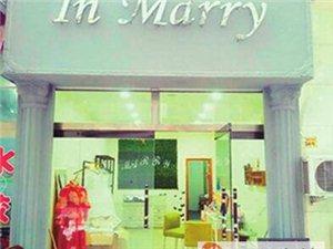 澳门大小点网址广场步行街In Marry  发现美招生进行中!