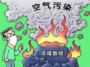 2017年年底前,吉林省城市建成区燃煤小锅炉全淘汰