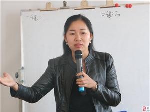 恒舟圆梦商学院院长王锌兰莅临凯里给部分旅游行业分享共享经济