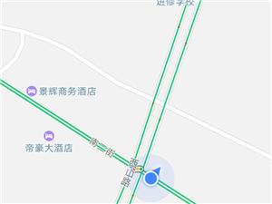 共��平安江山