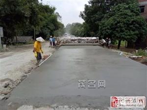 最新消息!S285线合江至塘坑段路面修复工程进入砼路面施工