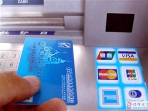 明起这些新规影响你的生活 高铁购票可微信支付