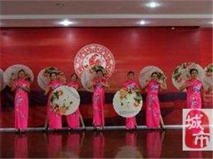 南城县老年体协举办重阳节老年人文体展示活动