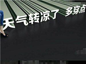 【新空间装饰】