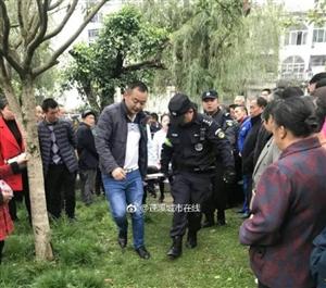 蓬溪一女子疑因家庭纠纷欲跳芝溪河自杀 警察蜀黍及时出手救助!