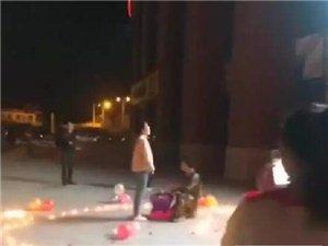 和平广场一小伙跪地浪漫求婚,女主一脸笑容!