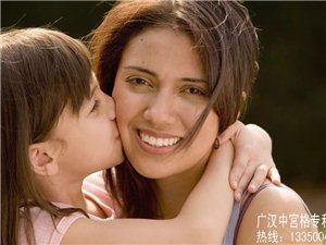 妈妈的言行举止对孩子的成长有着非常大的影响,妈妈的素质决定孩子的一生