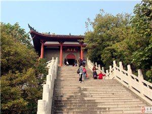 九九重阳节登山