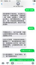 小三是  新沂市 阿湖镇 黄柏村3组的孙娜娜你们认识吗?