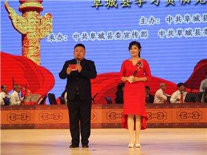 阜城荀慧生大剧院首次启用,著名评剧表演艺术家刘秀荣率弟子登台表演(高清