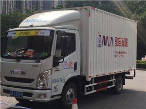 郑州车马物流有限澳门威尼斯人娱乐场诚招货车带车加盟司机
