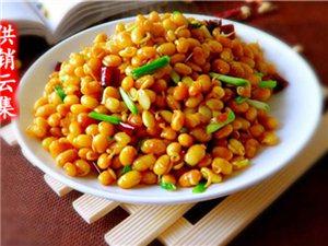 简单易学的家常干煸黄豆