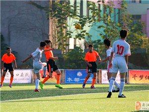 丹江口市第三届中小学校园足球联赛正式开赛