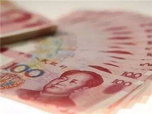 刚刚,省政府发文,江西人要涨工资!快看乐平能涨多少?