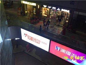 航校夜生活-ACC飞街-华亮园艺推荐一处吃喝玩乐的好地方(图片)