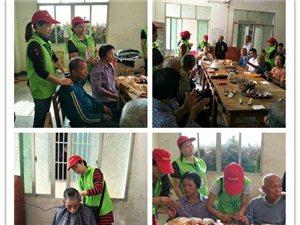 高州巾帼志愿者组织丰富多彩的重阳敬老活动
