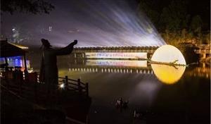 月明秋浦 画中矶滩――2017石台县矶滩乡旅游文化联谊会