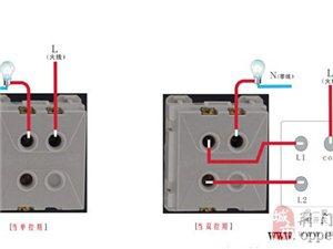 墙壁开关接线方法 墙壁开关接线图