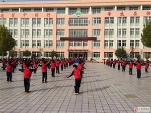 广饶县大王镇中心小学队列队形广播操比赛