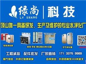 叶县最专业的净水机维修师傅在这里