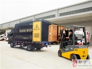 郑州车马物流有限澳门威尼斯人游戏诚招货车带车加盟司机