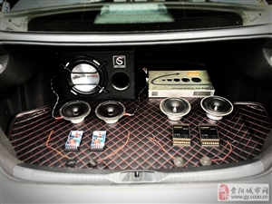 大众凌度汽车音响改装方案