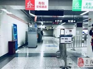 你坐过郑州最后一班地铁吗?十点半钟……