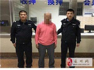 牟利不成砍�嗥�I水管!遂川警方12小�r�炔樘�一起侵害外商利益案件