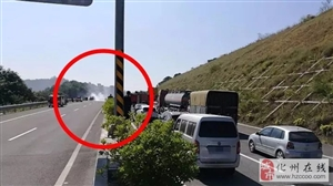 包茂高速高州段货车起火,烧到剩低车架!
