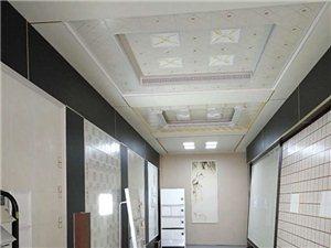 购了新房,翻新的房主们欢迎来保定路百郎来购来你家所需的墙板与吊顶