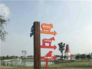 广汉贝因美首届亲子嘉年华开始啦~~~11月4、5日我在三星堆时光小镇等你!