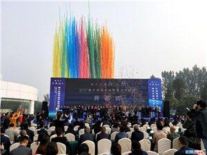 四川在线――第十四届中国中医药博览会广汉开幕,吸引1000余家企业参展