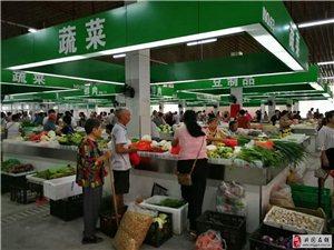 兴国农贸综合批发市场