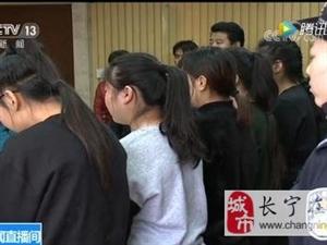 5名少女脱光同学衣服,被判有期徒刑一年左右!