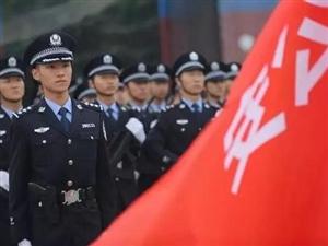 郑州警方公开招聘1100名辅警;包含25名警犬训导员,荥阳户口可报名