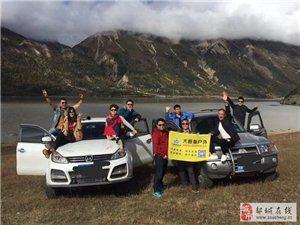 带着一颗纯净的心灵和信仰去西藏