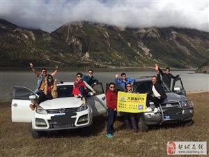 �е�一�w��舻男撵`和信仰去西藏