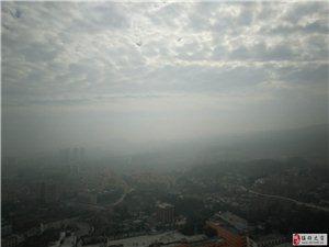 视觉镇雄(六)镇雄有大雾