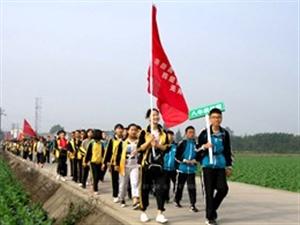 雒城三中户外徒步活动
