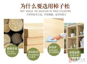 巨鹿实木儿童家具大全:环保桌椅,时尚阶梯床,多功能教具柜。
