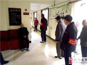 【福寿居】银龄志愿服务队十月交流会