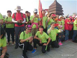 2017年全国群众登山健身大会(保亭)暨重阳节七仙岭登山赛
