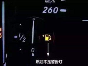 在加油站工作20年的工人,告诉你,加油怎么加?