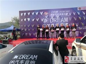 """【14��冠�+18�����】DREAM(DR)�痍�""""笑傲""""IASCA���H"""