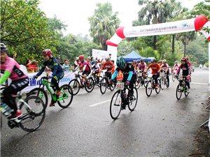2017年海南国际旅游岛省自行车联赛(万宁、兴隆站)赛事纪实