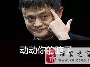 长沙的朋友注意了,冯绍峰说要带你们买买买!