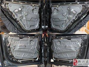 【重庆乐改汽车音响改装】-完美旋律尽在咫尺 宝马X5汽车音响升级