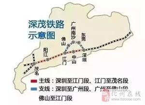 深茂铁路将建联络线引入广州、佛山 计划12月开工,化州人出行更方便