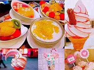 望江国际甜品节暨美食狂欢节